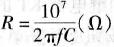 电机放电电阻R公式