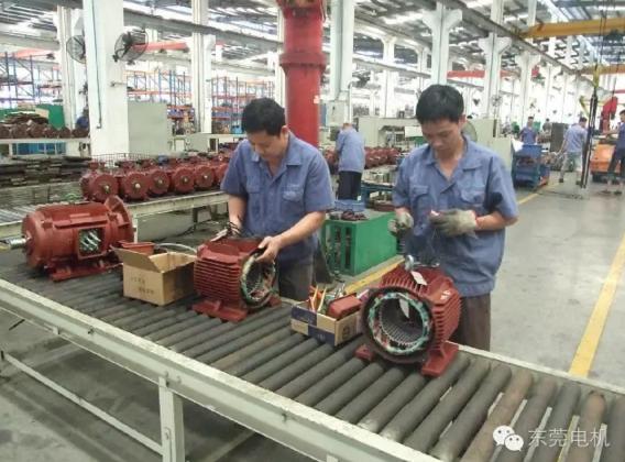 东莞电机开展岗位知识技能竞赛