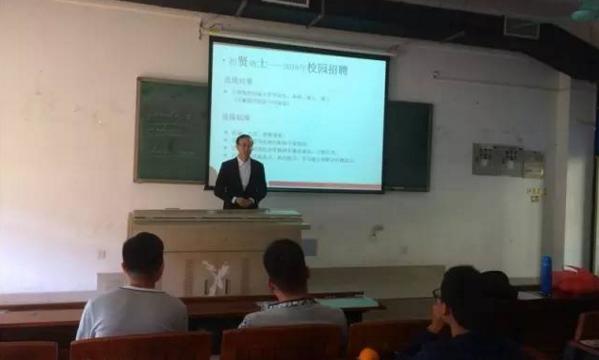 硕士生赖文海对广工的应届学弟学妹传授就业心得-东莞电机
