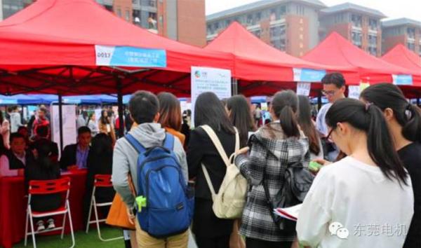中大新华学院的2017届毕业生校招现场2-东莞电机