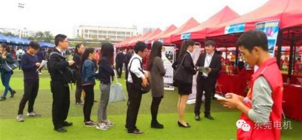 中大新华学院的2017届毕业生校招现场3-东莞电机