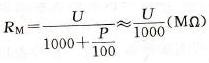 电机绝缘电阻数值计算