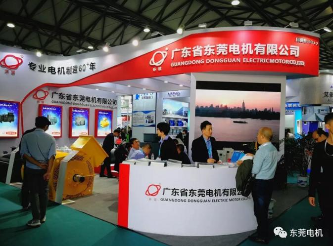 东莞电机《2019上海国际压缩机及设备展览会》