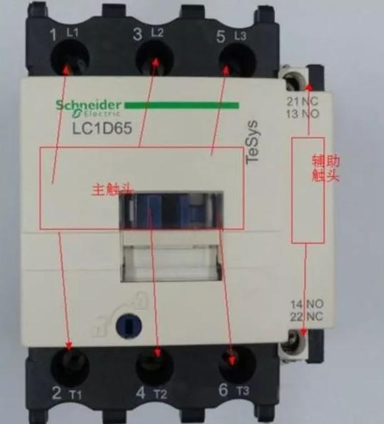 电机老是烧接触器的主要原因