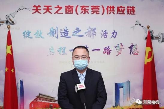 陈宥先接受中国经济新闻联播采访