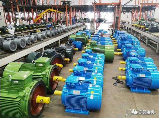 东莞电机倾情打造的高级别节能电机深受国内外市场的青睐