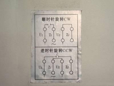 东莞电机厂