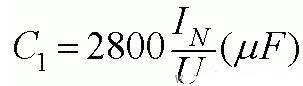 东莞电机Y接线时公式