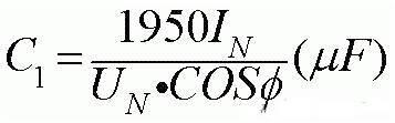 东莞电机拉开式移相法计算公式