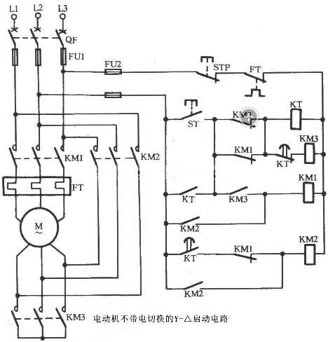 电机不带电切换Y-△启动电路