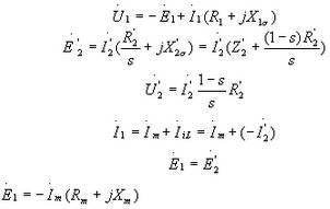 转子折算值表示的异步电机的基本方程式组(⑤式)