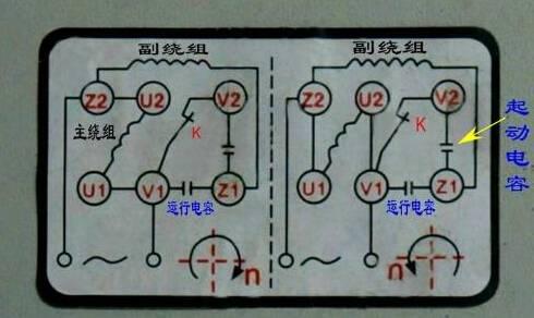 单相双电容电动机接线图2